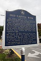 IN-HAR001 Old Capital Bank