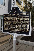 IN-49.1999.3 - Market Street Temple