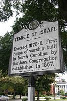 NC-D44 Temple of Israel