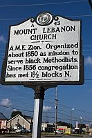 NC-A43 Mount Lebanon Church
